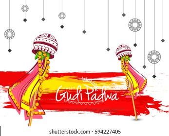Vector Illustration of Festival Gudi Padwa Celebration (Lunar New Year) Background.