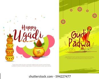 Vector Illustration of Festival Ugadi & Gudi Padwa Celebration (Lunar New Year) Background.