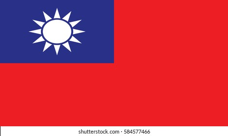Vector Illustration , Flag of Taiwan