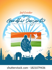 Vector illustration of Gandhi Jayanti, Mahatma Gandhi, national holiday of India, 2nd October, india flag, indian monuments silhouette, banner with english text.