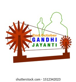 Vector Illustration of Gandhi Jayanti means Gandhi Birthday 2 October showing charkhha