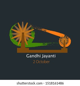 Vector Illustration of Gandhi Jayanti Gandhi Jayanti means Gandhi Birthday. 2 October.
