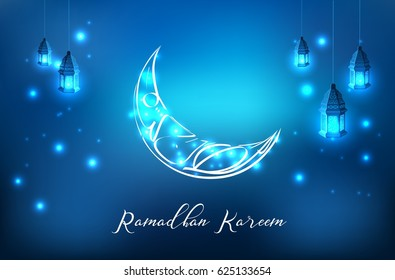 Vector illustration of Glowing ornate crescent with hanging lantern