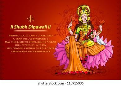 vector illustration of godess lakshmi sitting on lotus