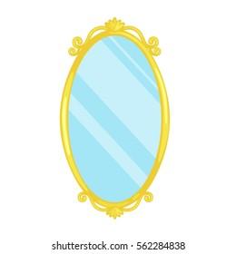 Empty Mirror G 246 Rseller Stok Fotoğraflar Ve Vekt 246 Rler