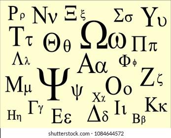 Ilustraciones, imágenes y vectores de stock sobre Greek Alphabet