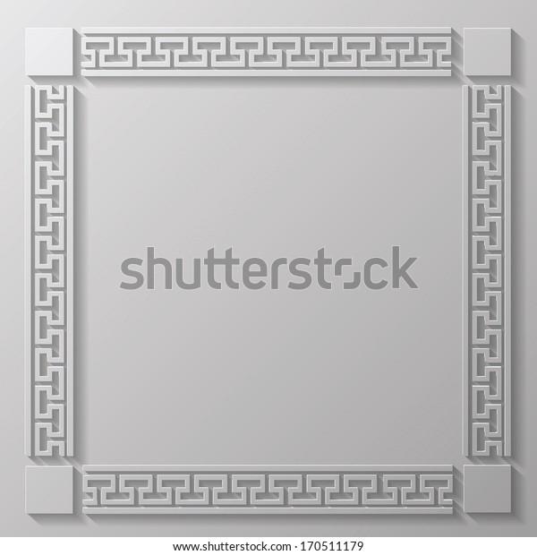 Vector Illustration with Grey Frame  for Your Design. Square Ornamental Border