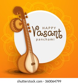 Vector Illustration of grungy background with veena for Vasant Panchami.