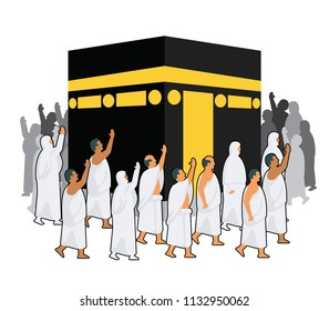 Vector illustration of Hajj pilgrimage praying around Kabaa.