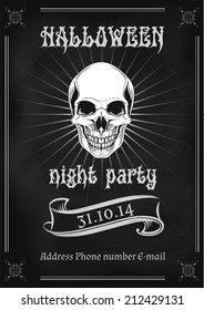 Vector illustration of Halloween party invitation in gothic style decorated with skull and vintage elements