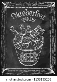 Vector illustration of hand drawn sketch black and white bucket with beer and ice. Oktoberfest, festival, pub, bottle, drinks. Vintage and retro style. Oktoberfest 2018. Germany.