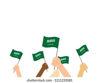 Vector illustration hands holding Saudi Arabia flags isolated on background
