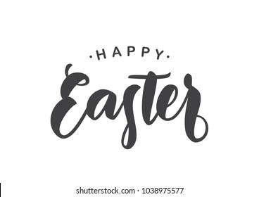 Vector illustration. Handwritten brush type lettering of Happy Easter isolated on white background.