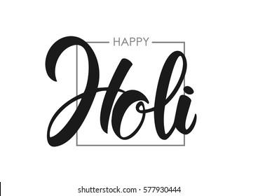 Vector illustration: Handwritten lettering of Happy Holi on white background