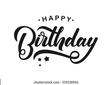 向量插圖:以白色背景為生日快樂的手寫現代筆刷刻字。 印刷樣式設計。 賀卡