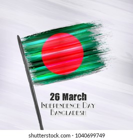 Vector illustration of Happy Bangladesh Independence day 26  March. Old grunge flag isolated on gray background.