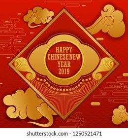 vector illustration of Happy Chinese New Year2019, Year of Pig greeting background
