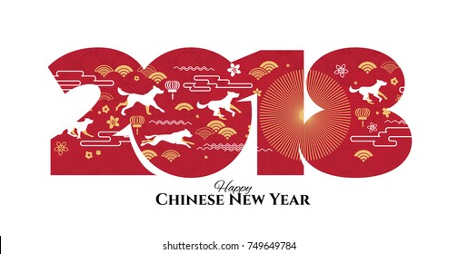 vector illustration. happy Chinese New Year 2018. Year of the dog in the Chinese calendar. design graphics for the decoration of flyers, booklets, krtochek, gift certificates