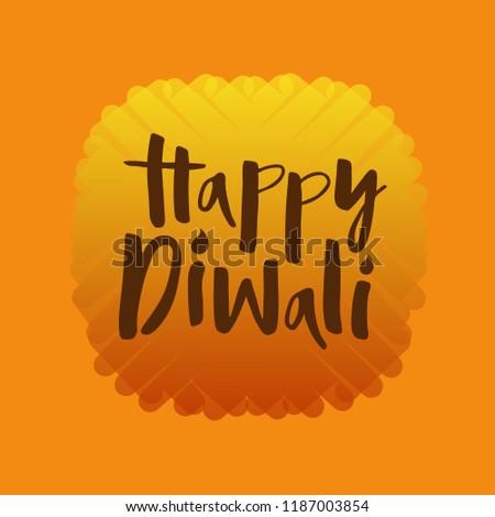 Vector illustration happy diwali poster invitation stock vector vector illustration of happy diwali for poster invitation greeting card postcard logotype m4hsunfo