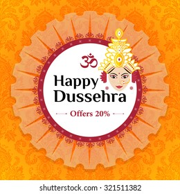 Vector illustration Happy Dussehra offer with Beautiful face of Goddess Durga on against the backdrop of saffron and dharmachakra