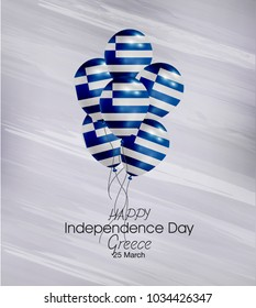 Vector illustration of  Happy Greece Independence Day 25 March. Balloons with flags isolated on gray background.