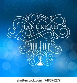 Vector illustration. Happy Hanukkah typography vector design for greeting cards and poster design template celebration. Hanukkah beautiful inscription. Beautiful  background, blurred festive lights.
