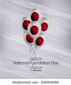 Vector illustration of  Happy Japan National Foundation Day 11 Februay. Balloons with flags isolated on gray background.
