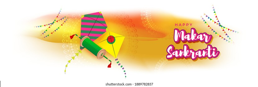 Vector illustration of Happy Makar Sankranti Festival banner with colorful kites and patterns in background, Indian festival, Hindu festive background concept
