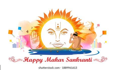 Vector illustration of Happy Makar Sankranti, kite flying festival and kumbh mela