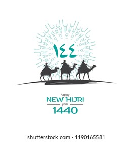 vector illustration happy new Hijri year 1440. Happy Islamic New Year. Graphic design for the decoration of gift certificates, banners and flyer.
