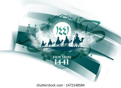 vector illustration happy new Hijri year 1441. Happy Islamic New Year. Graphic design for the decoration of gift certificates, banners and flyer. Translation from Arabic : happy new Hijri year 1441