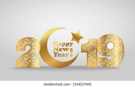 Muslim Calendar Images Stock Photos Vectors Shutterstock