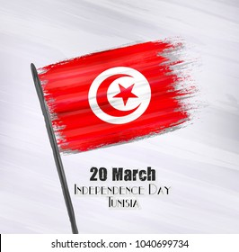 Vector illustration of Happy Tunisia Independence day 20 March. Old grunge flag isolated on gray background.