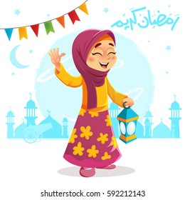 Vector Illustration of Happy Young Girl Celebrating Ramadan, with 'Happy Ramadan' Written in Arabic
