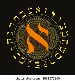 Vector illustration of the Hebrew alphabet in circular design. Hebrew letter called Aleph large and reddish orange.