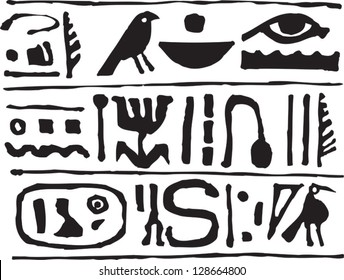 Vector illustration of hieroglyphs