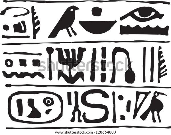 Vector illustration of hieroglyphs