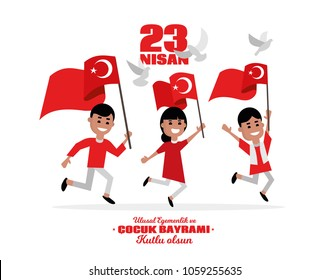 Vector illustration of the holiday cocuk bayrami 23 Nisan, Turkish April 23 National Sovereignty and Children's Day, Children's Day