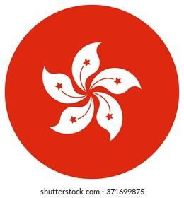 Vector illustration Hong Kong flag vector icon. Round national flag of Hong-Kong. Hongkong flag button