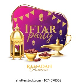 vector illustration. vector Iftar party celebration. Traditional subjects. the Muslim feast of the holy month of Ramadan Kareem. Translation from Arabic: Generous Ramadan