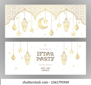 Vector illustration for Iftar party celebration. Gold card with lantern, arabic coffee mug, stars, arch. Invitation for Muslim feast of the holy of Ramadan month. Islamic illustration.