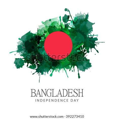 bangladesh independence day 16th december