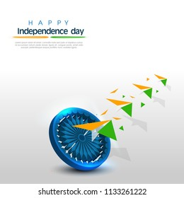vector illustration of independence day celebration. 15 August