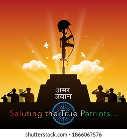 Vector illustration of Indian Amar Jawan Jyoti background, people Army saluting the gun and remembering the Martyrs Day Shaheed Diwas, true patriots freedom fighters. Army day of India