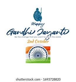 VECTOR ILLUSTRATION FOR INDIAN DAY GANDHI JAYANTI WTH TEXT GANDHI JAYANTI MEANS  GANDHI JAYANTI