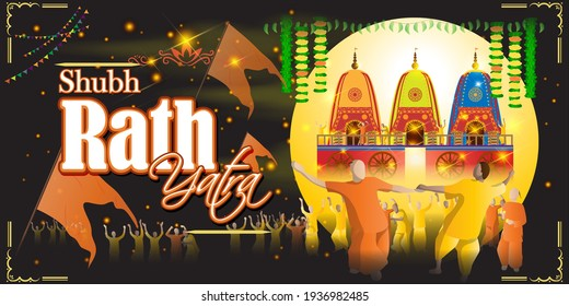 vector illustration for Indian festival Rath Yatra means Chariot Festival. Illustration with temple on chariot with wheel