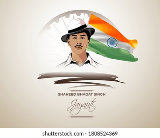 VECTOR ILLUSTRATION OF INDIAN FREEDOM FIGHTER BHAGAT SINGH WITH HINDI TEXT SHAHEED MEANS MARTYR