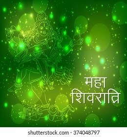 Vector illustration of Indian god Shiva and stylish text Maha Shivratri for Happy Shivratri.
