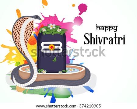 Shiva Lingam Clipart