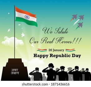 Vector illustration of Indian independence Day background, soldiers saluting Indian flag, remembering Amar Jawan jyoti freedom fighters and martyrs on shahid diwas